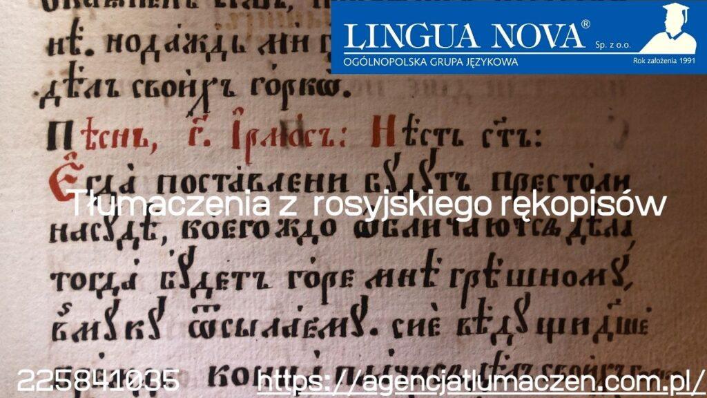 Tłumsczenie z języka rosyjskiego dokumentów archiwalnych