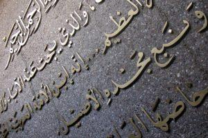 tłumaczenia z języka arabskiego