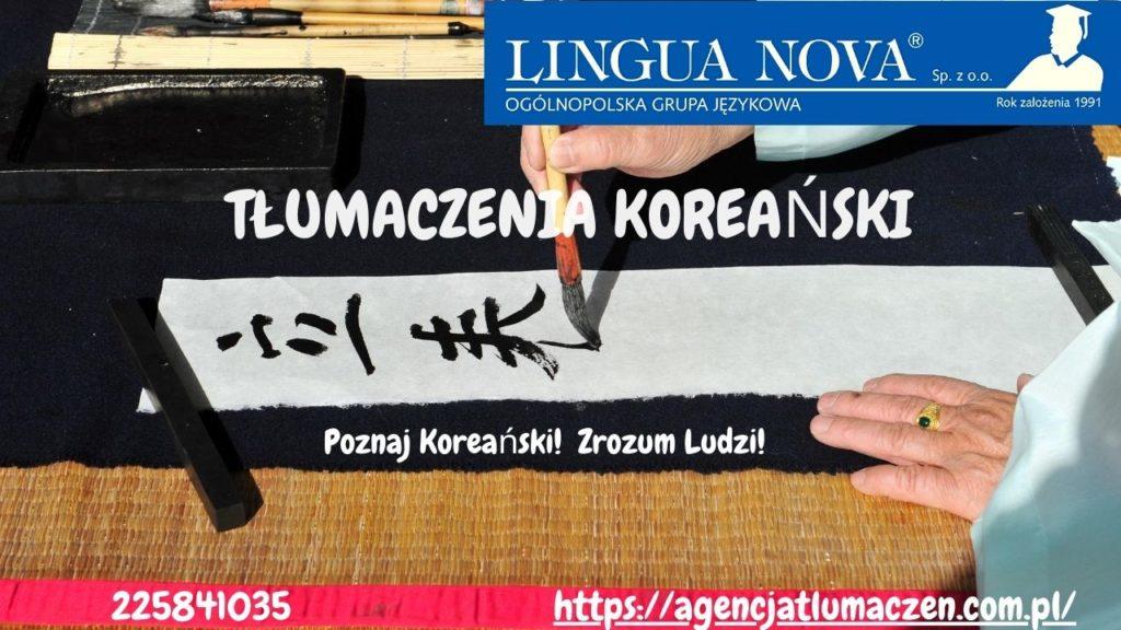 Tłumaczenie koreański