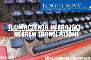 Tłumaczenie hebrajski