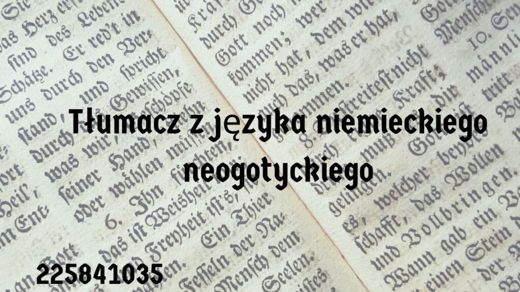 Tłumacz z języka niemieckiego